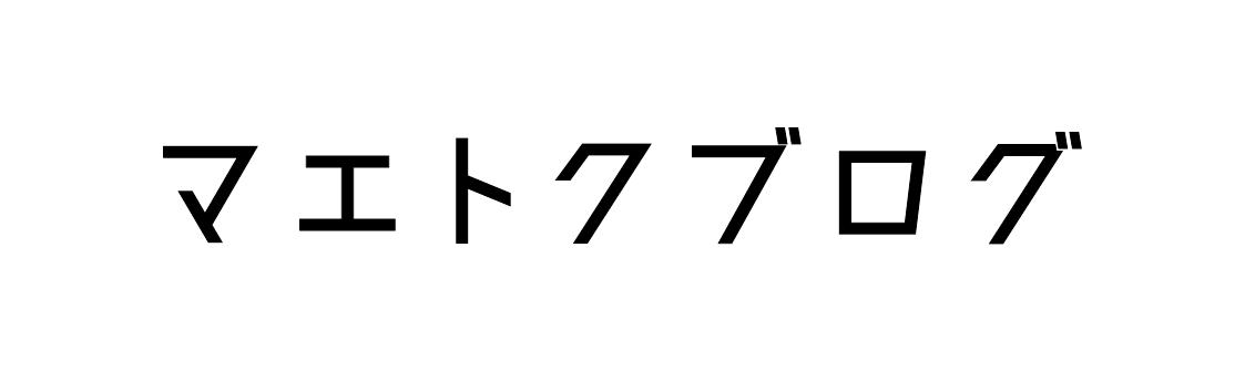 maetoku